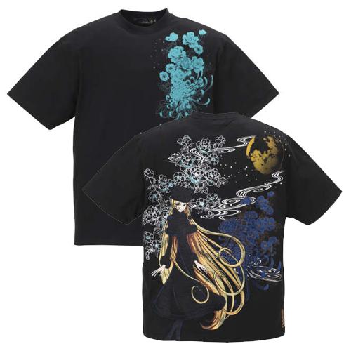 【大きいサイズ】【メンズ】 絡繰魂×銀河鉄道999 メーテル銀河半袖Tシャツ 3L/4L/5L/6L
