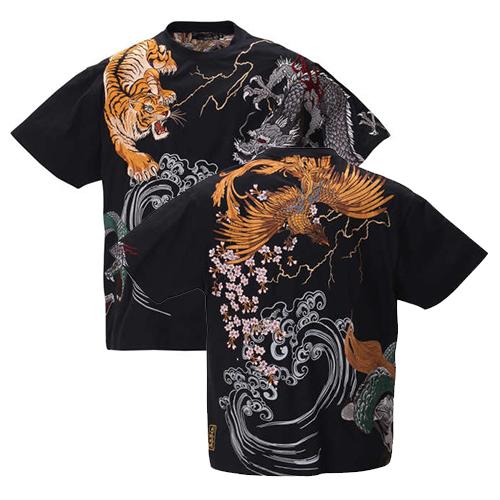 【大きいサイズ】 絡繰魂 四神刺繍半袖Tシャツ 【絡繰魂(からくりたましい)】 メンズ  3L/4L/5L/6L/8L 和柄 刺繍 からくりだましい 和柄スタイル 和 日本 ビッグサイズ