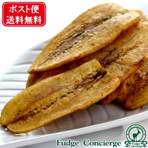 【全国送料無料ポスト便】トーストバナナ 袋入り 500g 便利なチャック付き包装