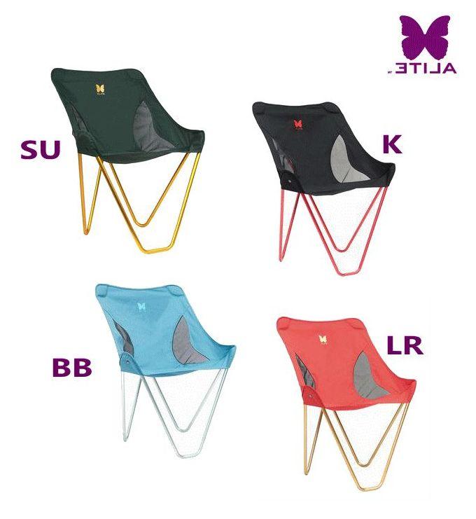 【送料無料】ALITE/エーライト Calpine Chair(カルパインチェア)/YN21601【ポータブルチェア】【アウトドアチェア】【折りたたみイス】【キャンプ】【軽量】