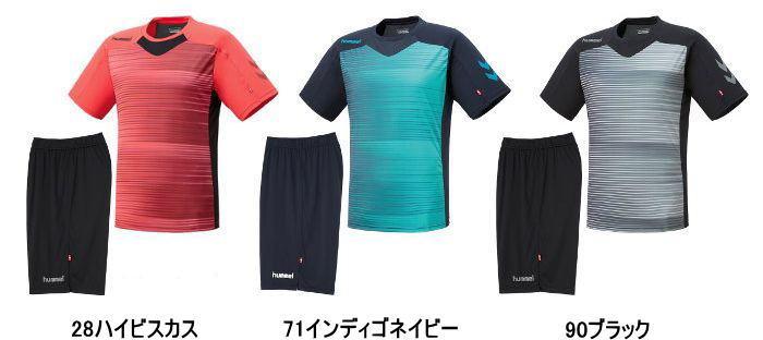 サッカーシャツ 短パン上下セット ヒュンメル HAP1141SP プラクティススーツ ポスト投函 お買い得品 お見舞い メール便配送 メンズ