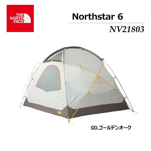 【送料無料】THE NORTH FACE/ノースフェイス Northstar 6(ノーススター6)/NV21803【テント】【6人用テント】【ベースキャンプ】