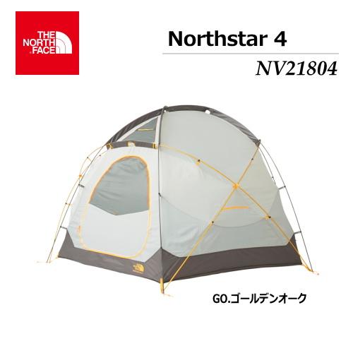 【送料無料】THE NORTH FACE/ノースフェイス Northstar 4(ノーススター4)/NV21804【テント】【4人用テント】【ベースキャンプ】