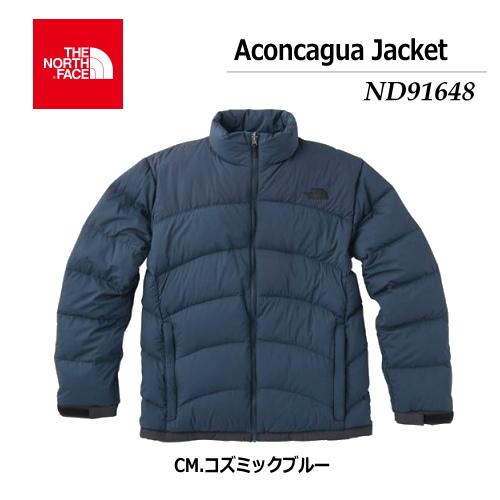 【送料無料】THE NORTH FACE/ノースフェイス Aconcagua Jacket(アコンカグアジャケット)/ND91648【カラー:CM.コズミックブルー】【メンズSサイズ】【ダウンジャケット】【ジップインジップシステム対応】