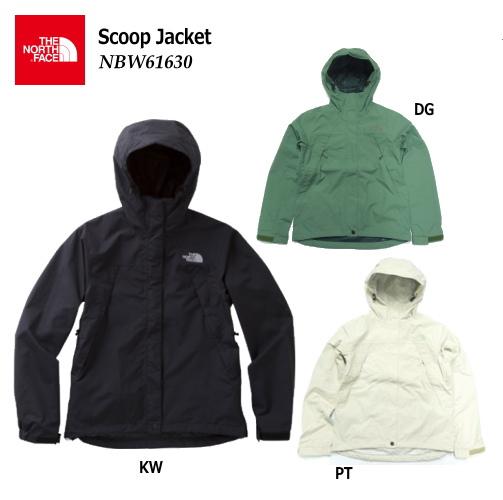 【2018 Fall&Winter】【送料無料】THE NORTH FACE/ノースフェイス Scoop Jacket(スクープジャケット)/NPW61630【ウィメンズ】【レディース】【アウター】【アウトドア】【トレッキング】