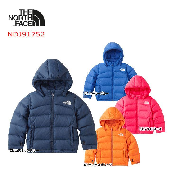 【2017-18 Fall & Winter】【送料無料】THE NORTH FACE/ノースフェイス Aconcagua Hoodie(アコンカグアフーディ)【Kids】/NDJ91752 【キッズダウンジャケット】【子供防寒】