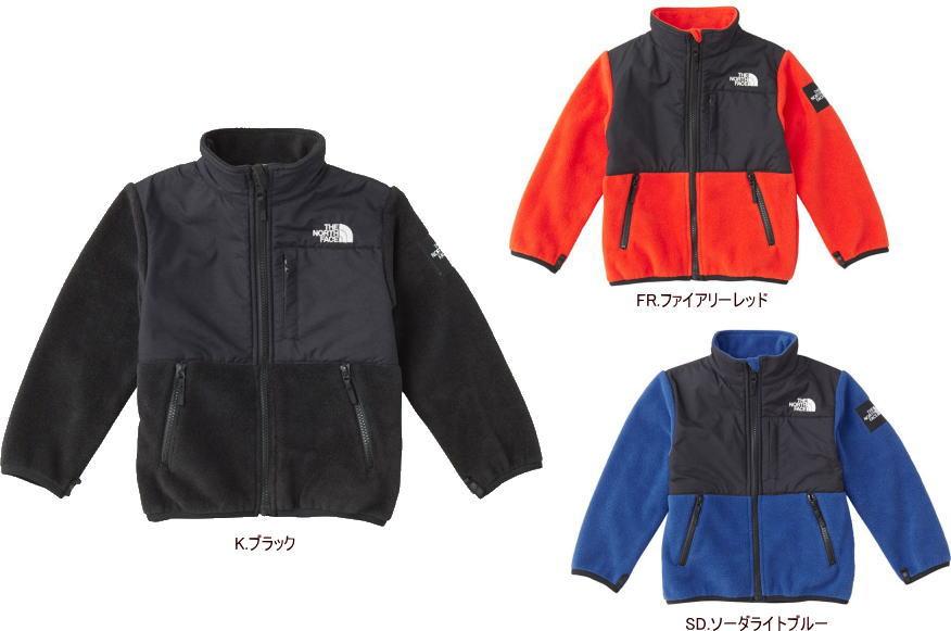 子供用フリースジャケット 値引き ノースフェイス NAJ71881 期間限定 デナリフリースジャケット キッズ