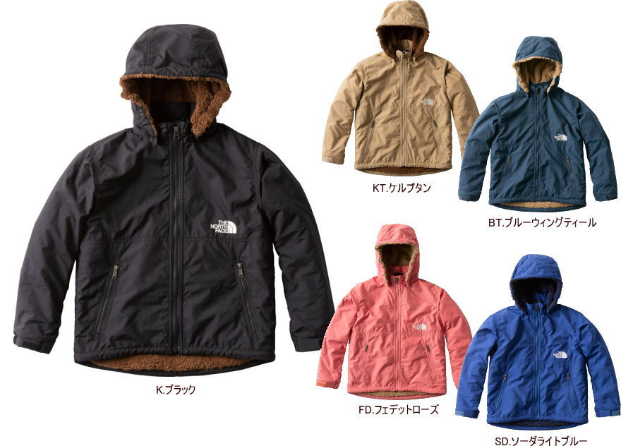 【2018-19 Fall&Winter】【送料無料】THE NORTH FACE/ノースフェイス Compact Nomad Jacket(コンパクトノマドジャケット[キッズ])/NPJ71856【子供防寒】