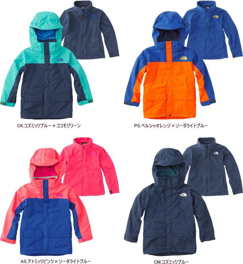 【在庫処分!】ノースフェイス NSJ61801 スノートリクライメイトジャケット キッズ 防寒 スキー スノーボード 子供用