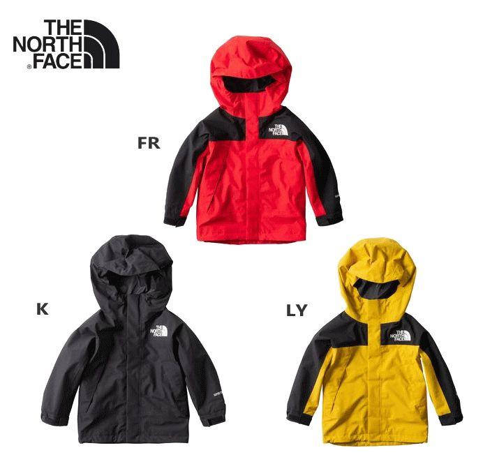【2018-19 Fall&Winter】【送料無料】THE NORTH FACE/ノースフェイス Mountain Jacket kid's(マウンテンジャケット[キッズ])/NPJ61805【ジップインジップシステム】【山岳用アウターシェル】【子供用】