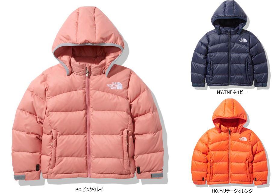 子供用ダウンジャケットフード付き 在庫処分 ノースフェイス NDJ91951 100-150cm セール キッズ アコンカグアフーディー