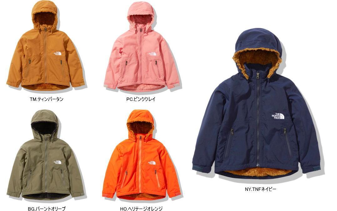 価格交渉OK送料無料 アウトドアに限らず通学や公園遊びなど 海外限定 普段着にも使える定番防寒ジャケット ノースフェイス コンパクトノマドジャケット キッズ NPJ72036