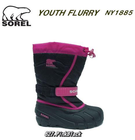 ソレル YOUTH FLURRY (ユース フルーリー)/NY1885【キッズ】【ジュニア】【ウィンターブーツ】【防寒ブーツ】