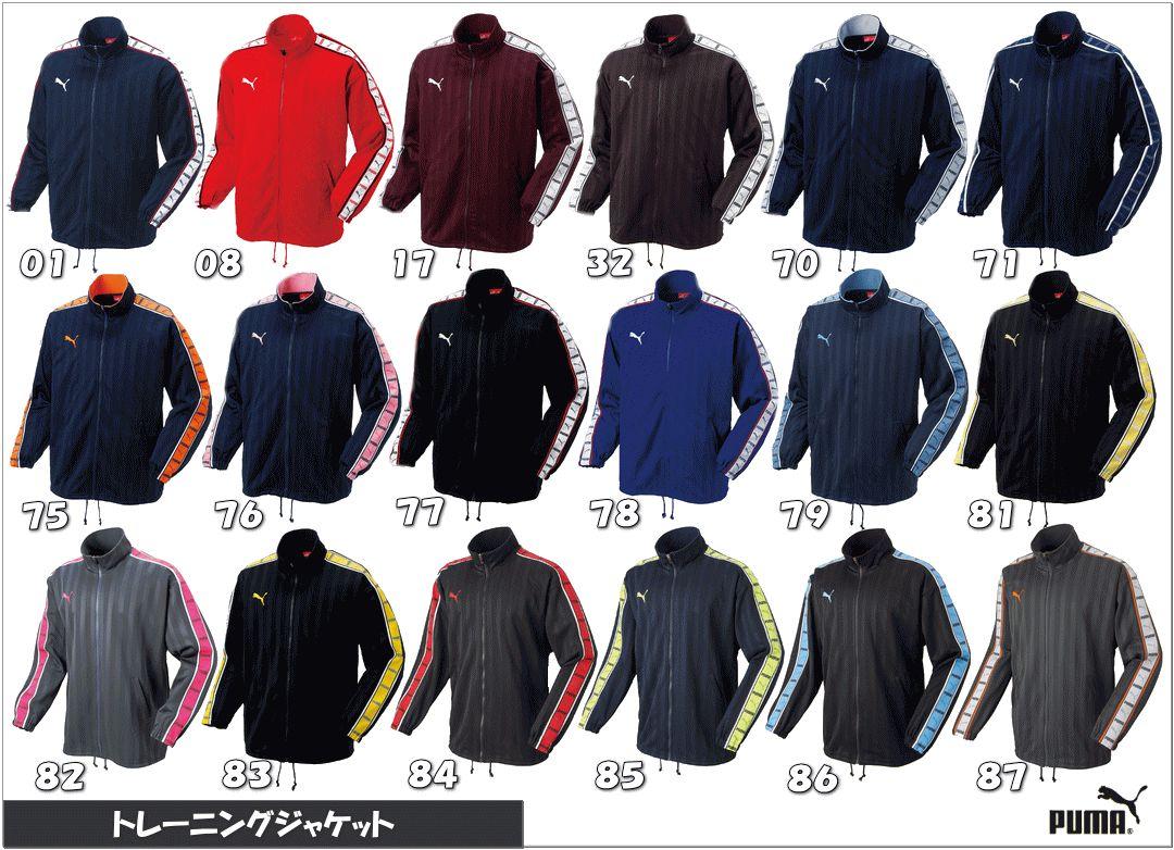PUMA/プーマ ジャージ トレーニングジャケット/862216