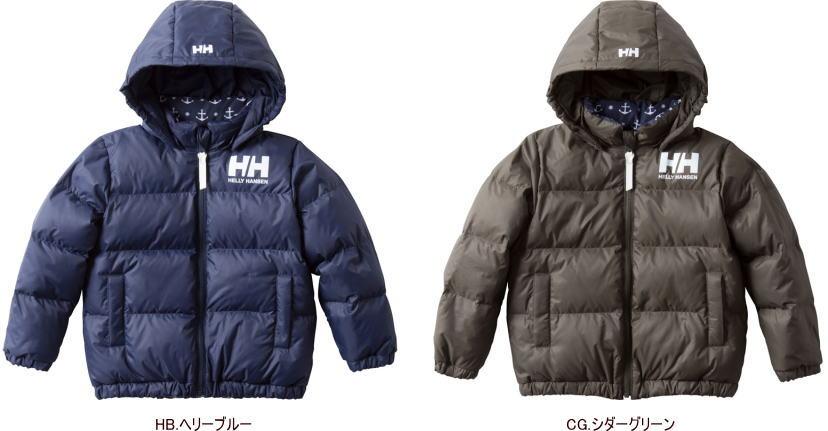 【2018-19 Fall&Winter】【送料無料】HELLY HANSEN/ヘリーハンセン K Reversible Down Jacket(リバーシブルダウンジャケット)/HJ11853【キッズ】【ジュニアダウンジャケット】【子供防寒】