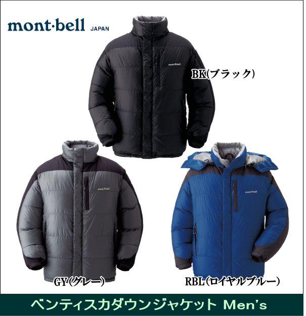 【送料無料】mont-bell/モンベル ベンティスカダウンジャケット Men's/1101312【防寒】【極寒地】【男性用】