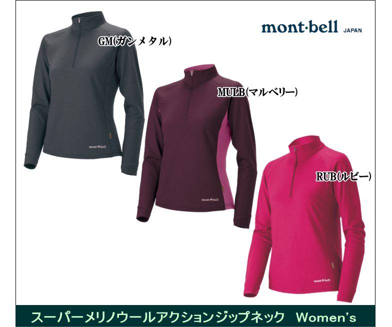 メンズ/ メリノウールプラスアクションジップネック Mens 1104972 ジップアップカットソー 男性用 montbell正規取扱店 モンベル ジップアップシャツ ジップシャツ