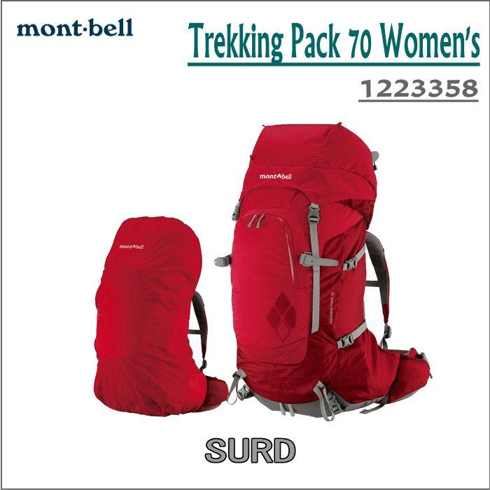 【福袋セール】 【送料無料】【コンビニ受取不可】mont-bell 70/モンベル Trekking Pack 70 Women's(トレッキングパック70ウィメンズ) Pack/1223358【トレッキング】【バックパック】【女性用】, キャットネット パソコンショップ:9a917007 --- business.personalco5.dominiotemporario.com