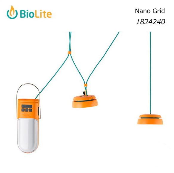 【送料無料】Biolite/バイオライト ナノグリッド/1824240【ライトセット】【アウトドア】【防災用品】