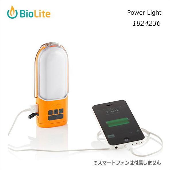 Biolite/バイオライト パワーライト/1824236【ライト】【アウトドア】【防災用品】
