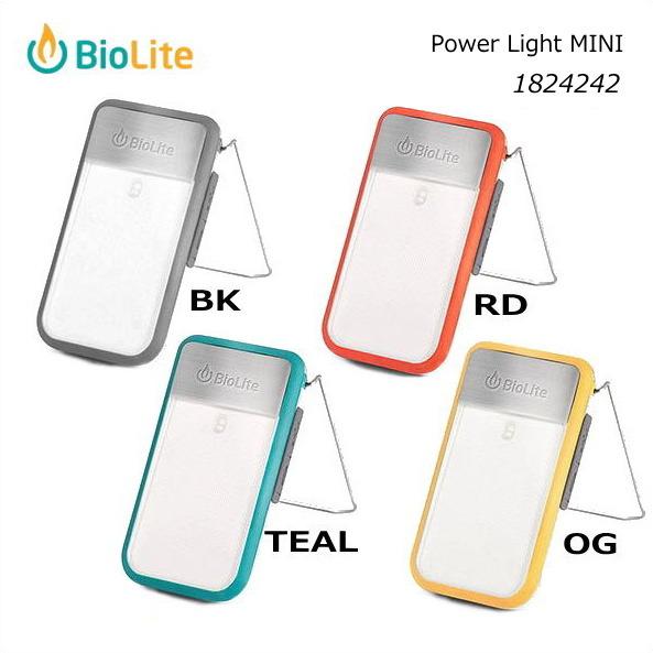 Biolite/バイオライト パワーライト MINI/1824242【ライト】【アウトドア】【防災用品】【蓄電】