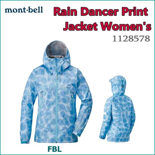 【送料無料】mont-bell/モンベル Rain Dancer Print Jacket Women's(レインダンサープリントジャケットウィメンズ)/1128578【ウィメンズ】【レインウェア】【レインジャケット】【ゴアテックス】【GORE-TEX】【女性用】