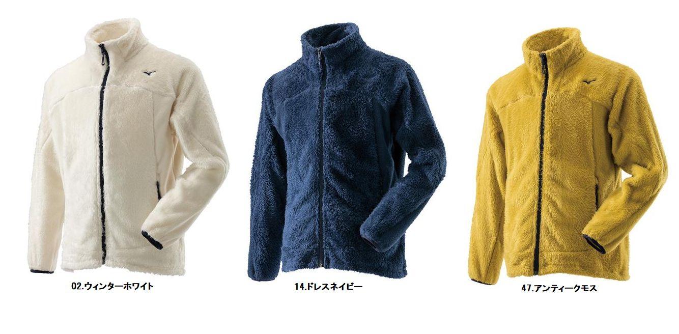 【送料無料】MIZUNO/ミズノ ブレスサーモ ジャギーフリースジャケット【メンズ】/A2MC8521【メンズ】【フリース】【ブレスサーモ】