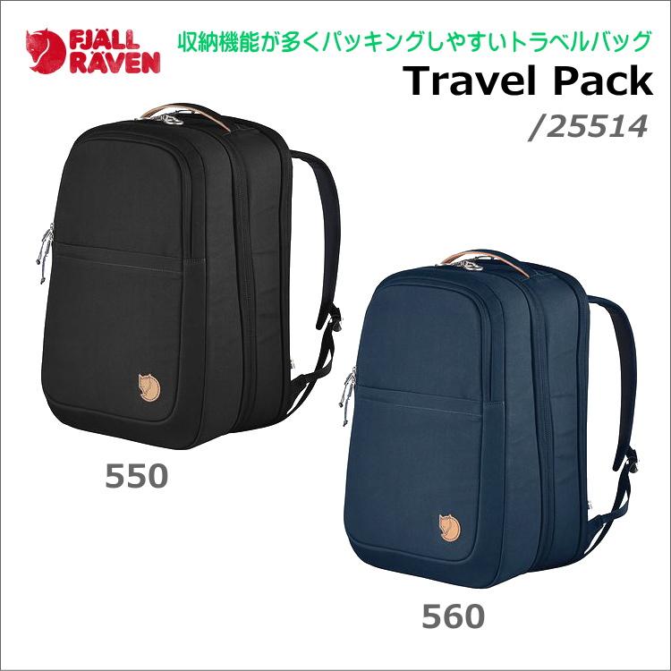 人気の 【コンビニ受取不可】【送料無料】FJALLRAVEN/フェールラーベン Travel Travel Pack(トラベルパック)/25514【バックパック】【35リットル】【トラベル】, ワインショップ ドラジェ:bd843c75 --- pokemongo-mtm.xyz