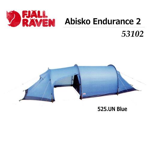 【逸品】 【送料無料】FJALLRAVEN/フェールラーベン Abisko Endurance Endurance 2(アビスコエンデュランス2)/53102 Abisko【トンネル型テント】【2人用】, リッチェル:28311e57 --- portalitab2.dominiotemporario.com
