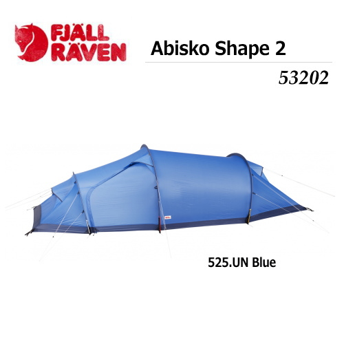 【送料無料】FJALLRAVEN/フェールラーベン Abisko Shape 2(アビスコシェイプ2)/53202【トンネル型テント】【2人用】
