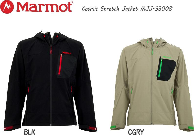 Marmot/マーモット Cosmic Stretch Jacket (コスミックストレッチジャケット)/MJJ-S3008 【アウトドアウェア】 【防風】【メンズ】