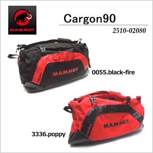 【送料無料】【コンビニ受取不可】MAMMUT/マムート Cargon 90L(カーゴン 90L)/2510-02080【ダッフルバッグ】【90リットル】