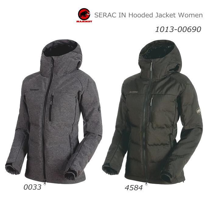 【2018-19 Fall&Winter】【送料無料】MAMMUT/マムート SERAC IN Hooded Jacket Women(セラックインフーデッドジャケット ウィメンズ)/1013-00690【レディース】【防寒】【ダウンジャケット】【フード付き】【女性用】