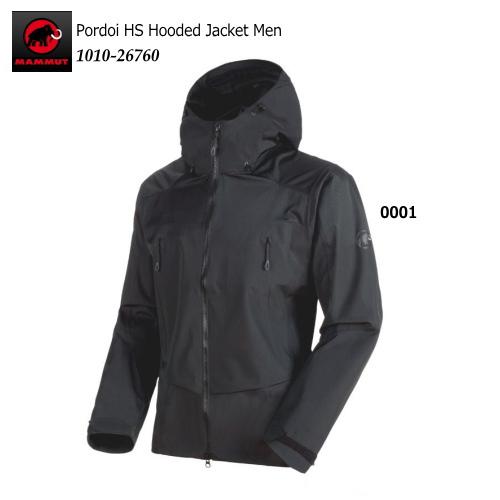 【2018 Fall&Winter】【送料無料】MAMMUT/マムート Pordoi HS Hooded Jacket Men(ポルドイHSフーデッドジャケット メンズ)/1010-26760【メンズ】【アウター】【登山】【防水】【防風】【全2色】
