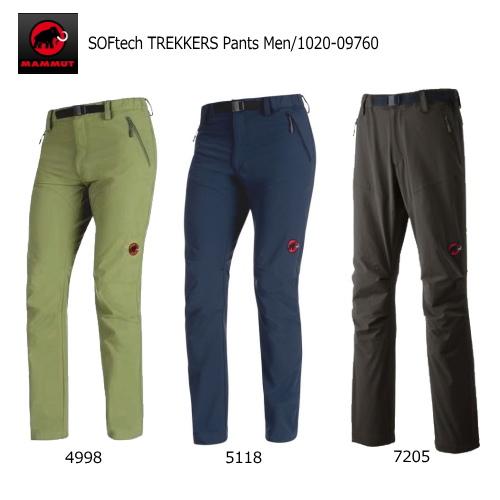 MAMMUT/マムート SOFtech TREKKERS Pants Men(ソフテックトレッカーズパンツ[メンズ])/1020-09760【ソフトシェルパンツ】【ハイキング】