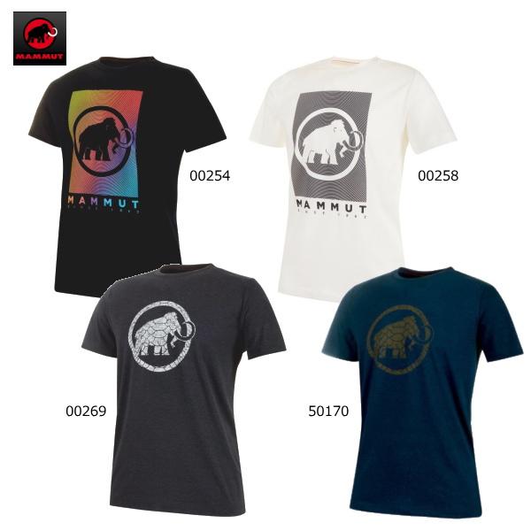 マムート 1017-09862 トロバットTシャツ[メンズ] メール便選択で送料無料