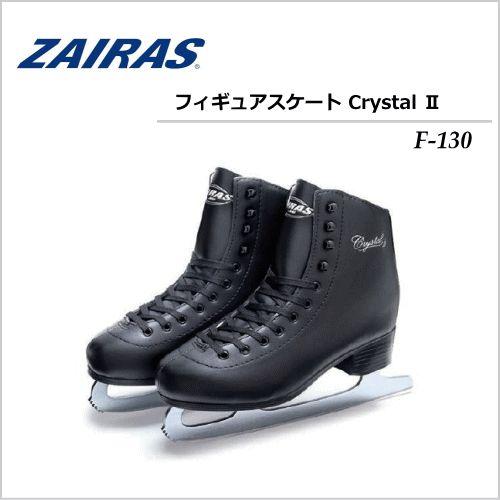 ZAIRAS/ザイラスフィギュアスケートCrystal2/F-130