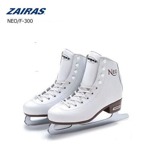 ZAIRAS/ザイラス フィギュアスケート NEO(ネオ)/F-300【20.0cm~22.5cm】【フィギュアスケート靴】【ホワイト】
