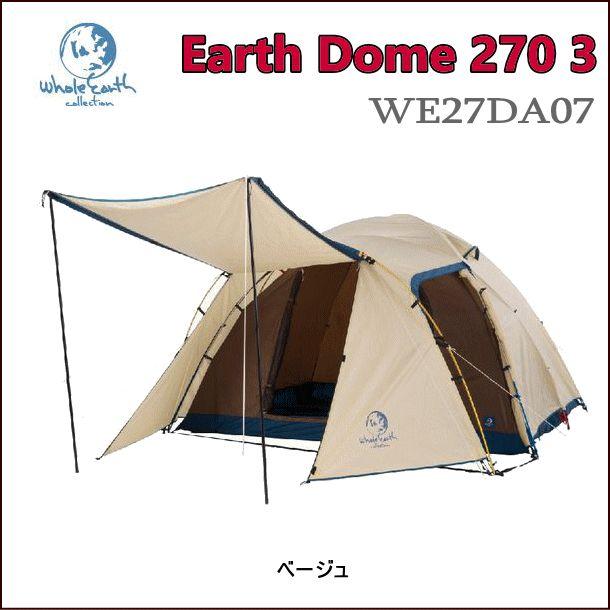 【送料無料】Whole Earth/ホールアース Earth Dome 270 3(アースドーム270 3)/WE27DA07【テント】【キャンプ】【アウトドア】【4-5人用】