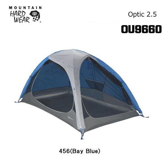 【送料無料】MOUNTAIN HARD WEAR/マウンテンハードウェア Optic 2.5(オプティック2.5)/OU9660【テント】【3シーズン対応】【ベースキャンプ】【ツーリングキャンプ】【2人用】