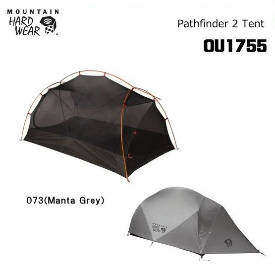【送料無料】MOUNTAIN HARD WEAR/マウンテンハードウェア Pathfinder 2 Tent(パスファインダー2テント)/OU1755【テント】【3シーズン】【2人用】