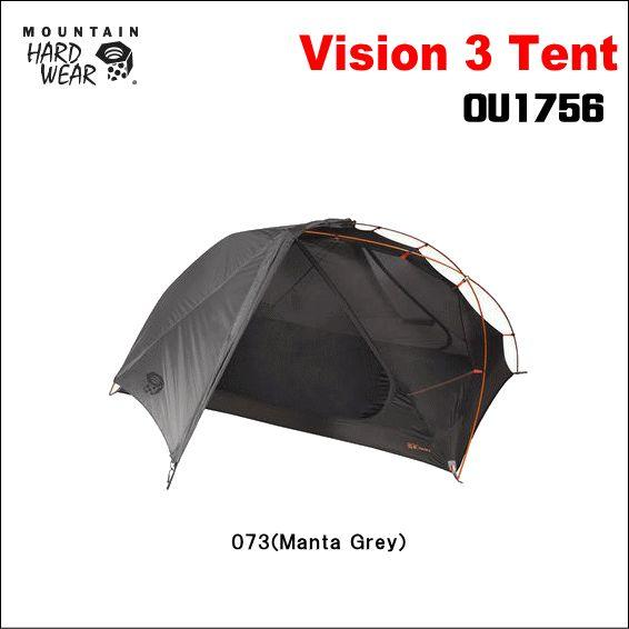 【送料無料】MOUNTAIN HARD WEAR/マウンテンハードウェア Vision 3 Tent(ヴィジョン3テント)/OU1756【テント】【キャンプテント】【3人用】
