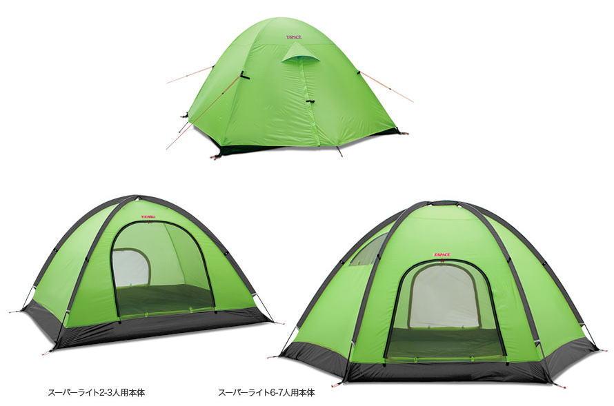 【送料無料】ESPACE/エスパース スーパーライト【4-5人用】/【テント】【キャンプ】