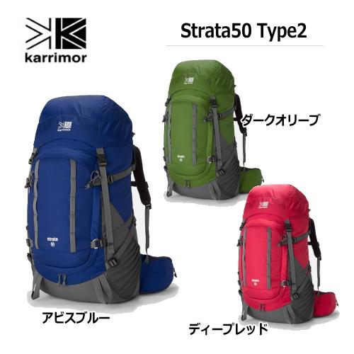 【送料無料】karrimor/カリマー strata50 Type2(ストラータ50 タイプ2)【バックパック】【軽量大型リュック】【50リットル】【トレッキング】【縦走】【バックパッカー】