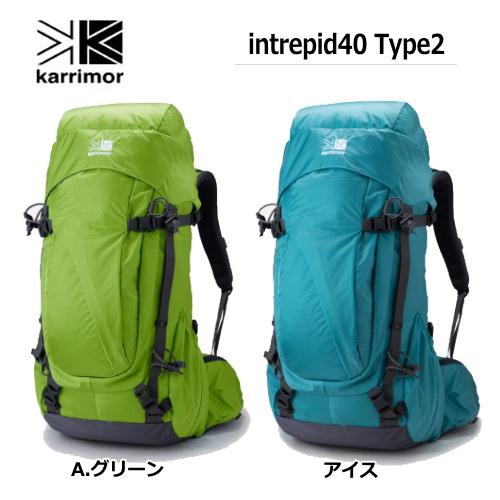 【送料無料】karrimor/カリマー intrepid40 Type2(イントレピッド40 タイプ2)【バックパック】【40リットル】【トレッキング】【ハイキング】