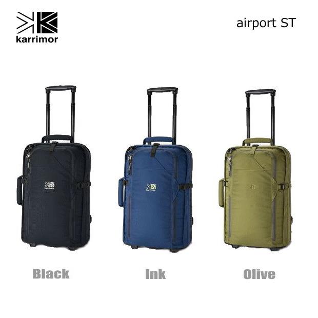 【送料無料】karrimor/カリマー Airport ST(エアポートST)【キャスター付きバッグ】【キャリーケース】【キャリーバッグ】【リュックサック】【機内持ち込み可】【ビジネス】【トラベル】【30リットル】