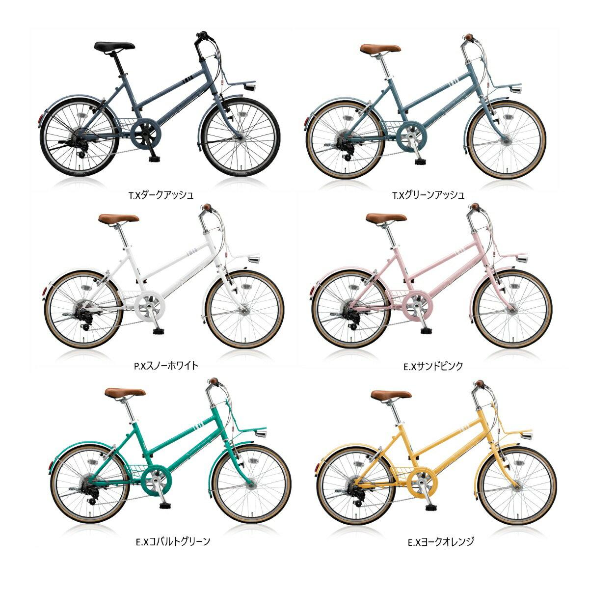 【24時間限定エントリーでP8倍★15日(日)0時より】BRIDGESTONE(ブリヂストン) GREENLABEL(グリーンレーベル) MarkROSA-M7(マークローザM7) 2018年モデル 折りたたみ自転車 在庫あり