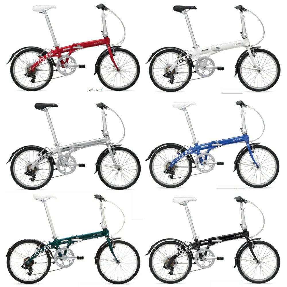 【最短即日出荷】DAHON(ダホン) 2019年モデル ROUTE(ルート) 20インチ 折りたたみ自転車 フォールディングバイク 在庫あり