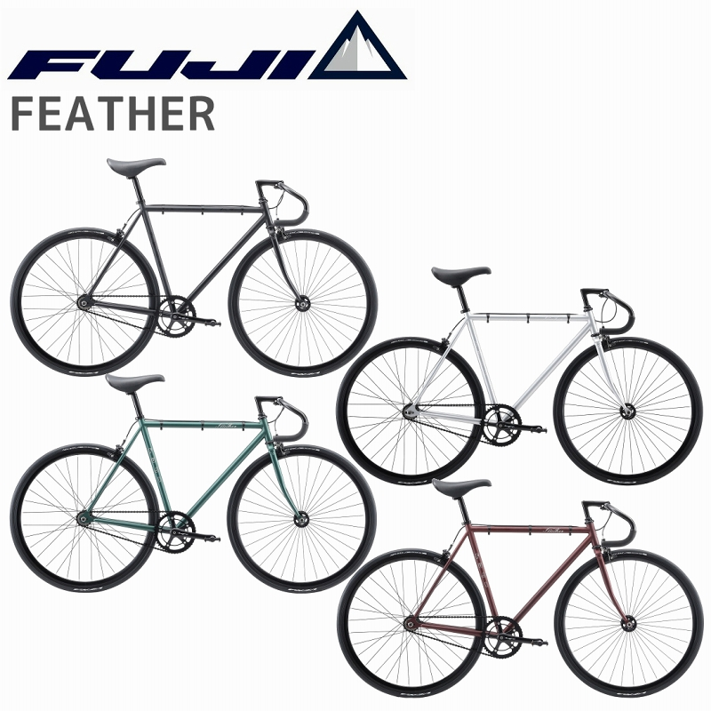 FUJI フェザー 2020 フジ FEATHER[S-STAGE]