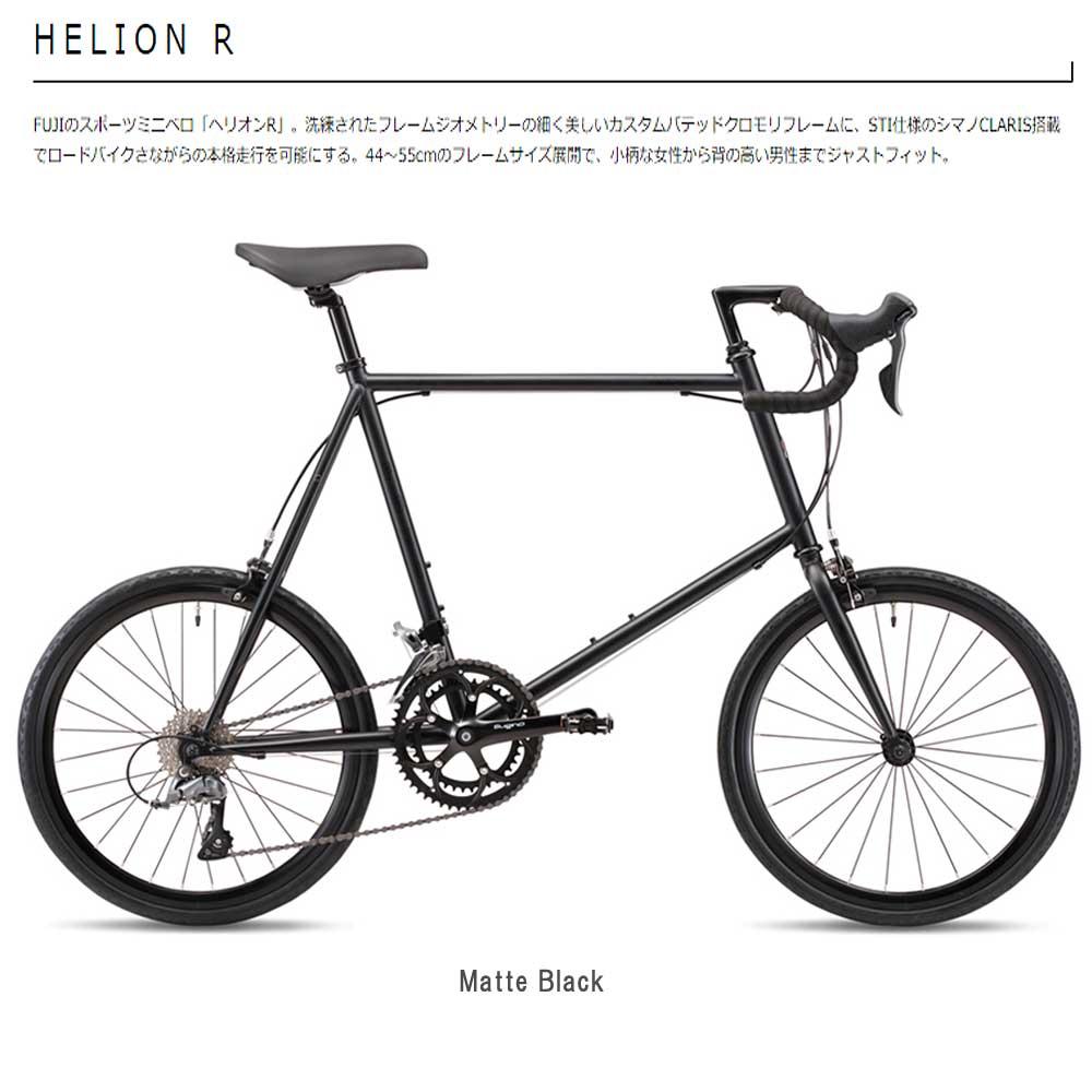 FUJI ヘリオンR 2020 フジ HELION R[GATE IN]